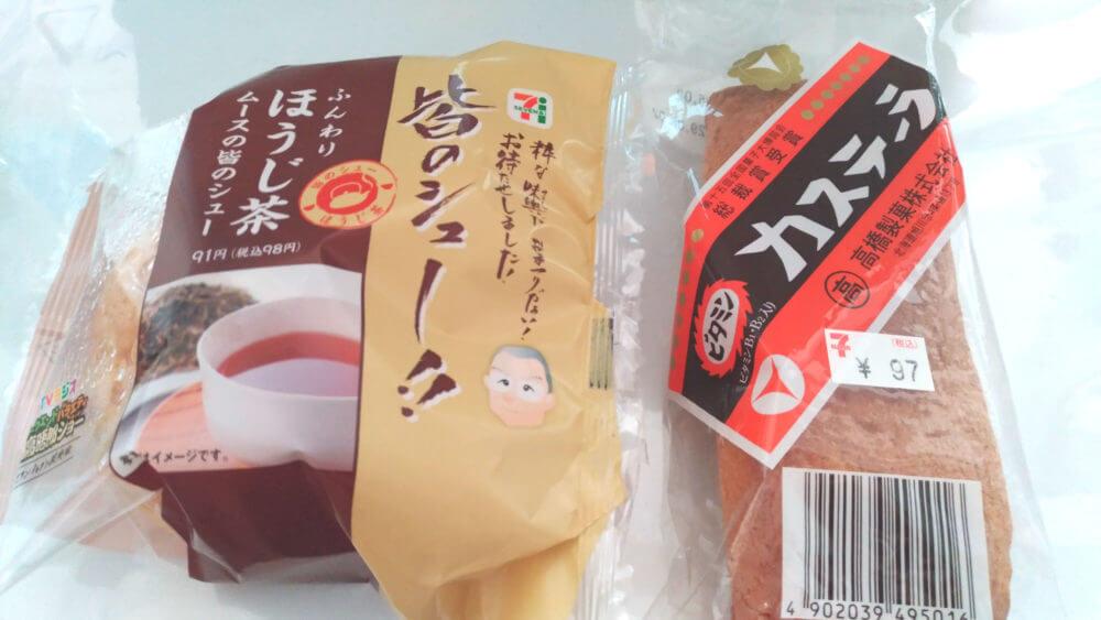 北海道のスーパー・コンビニで買った北海道のお菓子・美味しいもの