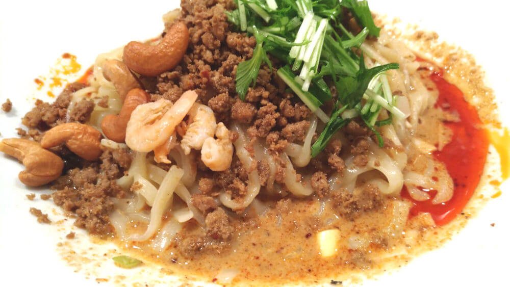 【山椒ばっちりタンタン麺】175°DENO担担麺 札幌駅北口店