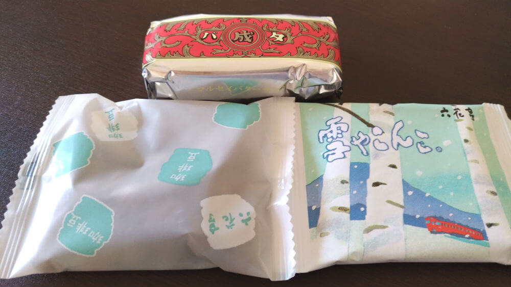 【その2】北海道のスーパー・コンビニで買った北海道のお菓子・美味しいもの